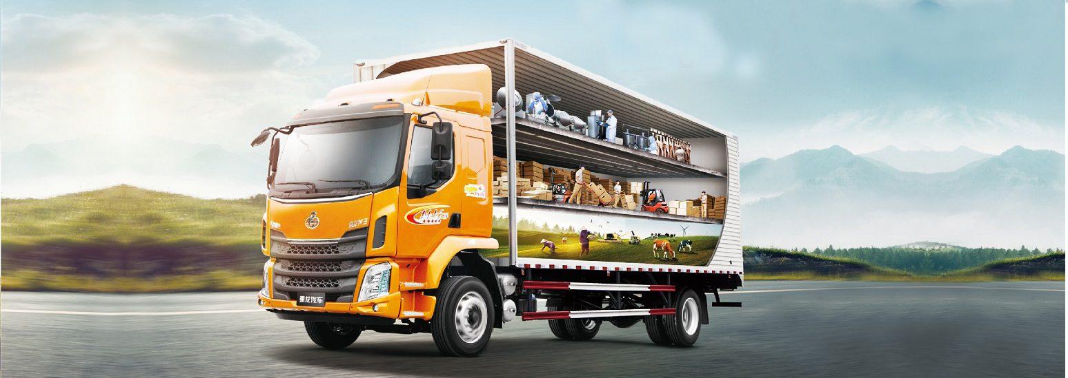 xe tải thùng 9 tấn chenglong